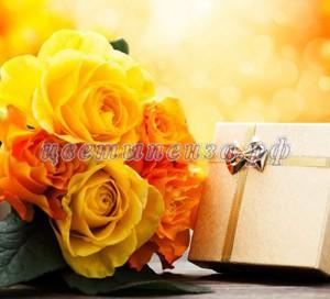 8Mesyats roz bezbrezhnaya romantika