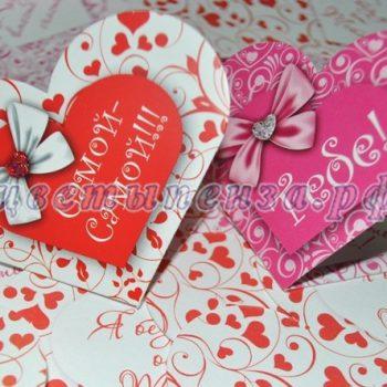открытка мини сердце
