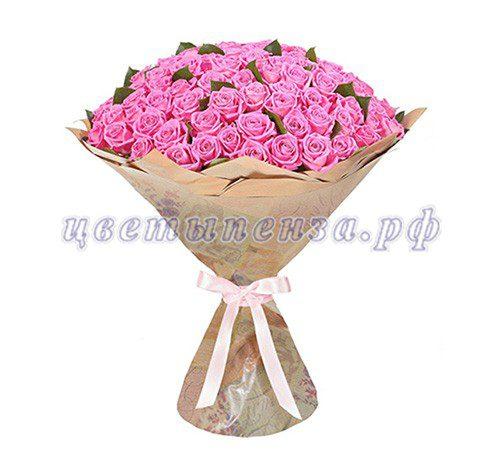 ohapca roz